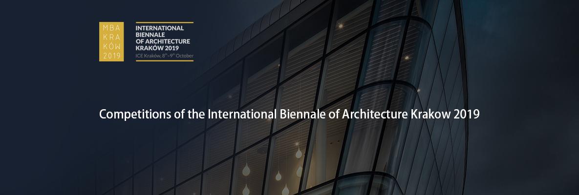 克拉科夫2019国际建筑双年展设计竞赛