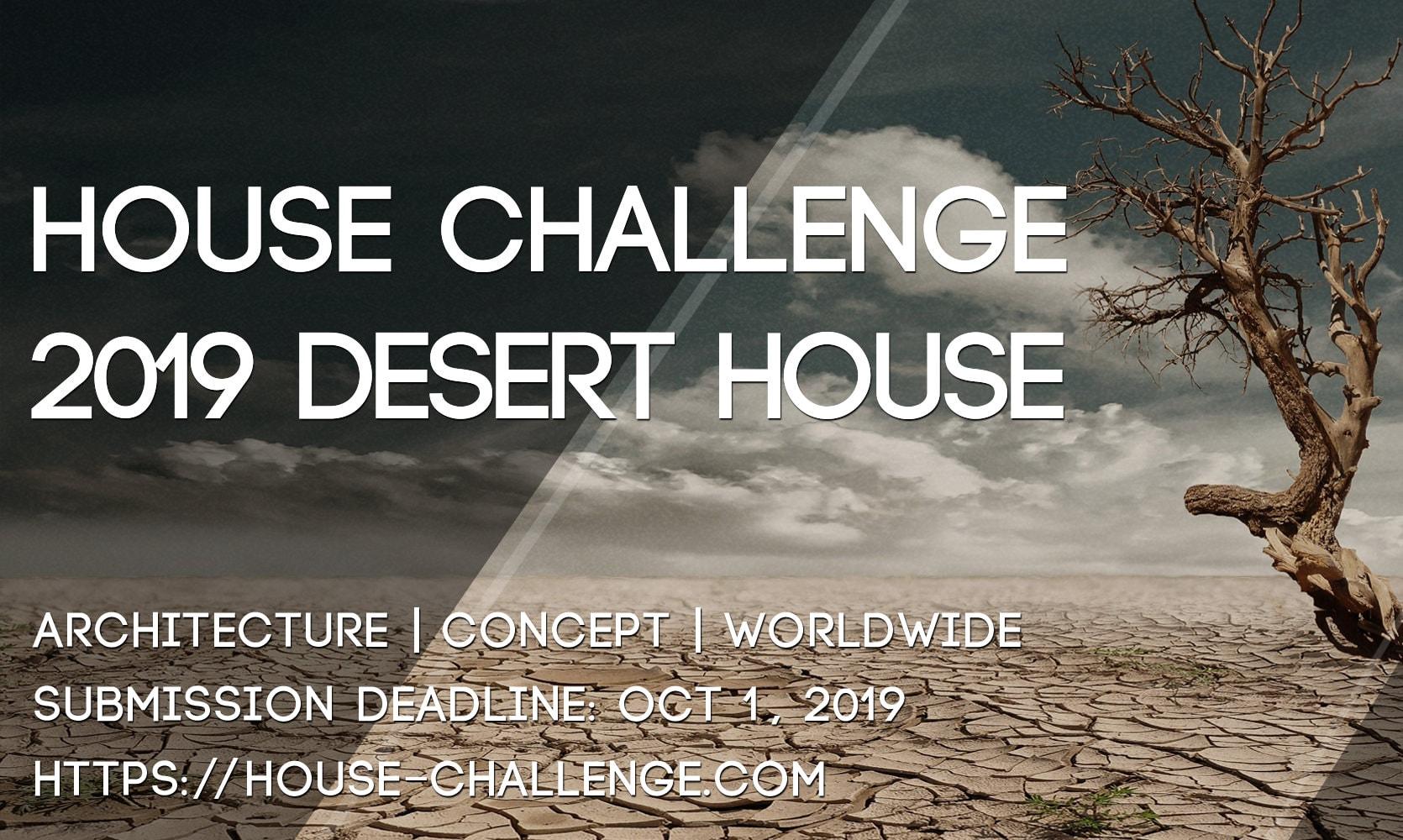 2019住宅挑战赛:沙漠之家
