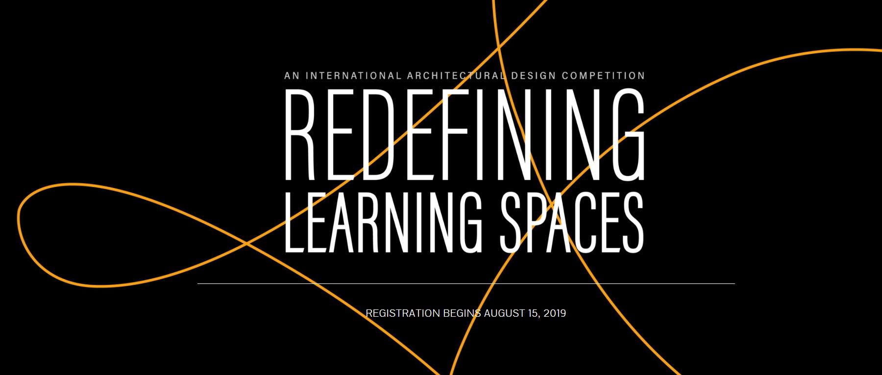 重新定义学习空间:路易斯安那大学新实验学校设计竞赛