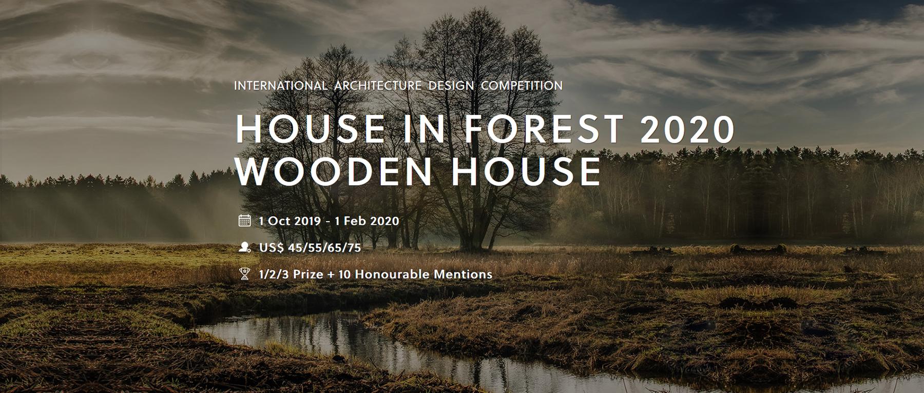 森林中的房子2020:木屋