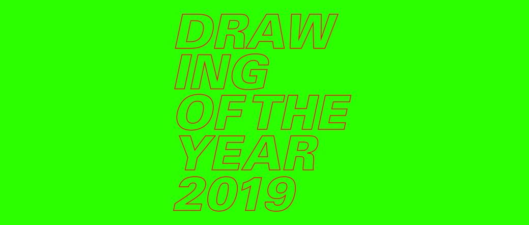 2019 年度绘图大赛