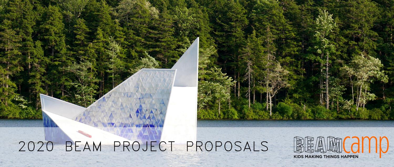 2020 BEAM 项目征集竞赛