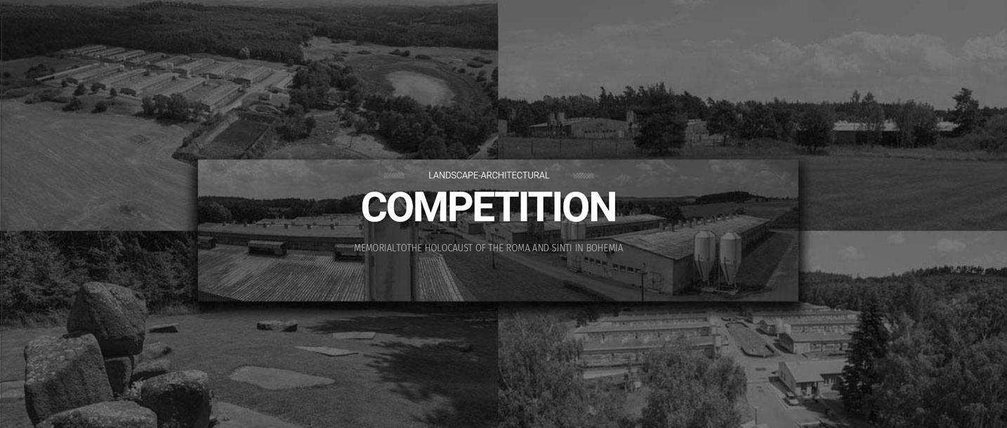 波希米亚吉普赛人屠杀纪念馆建筑与景观设计竞赛