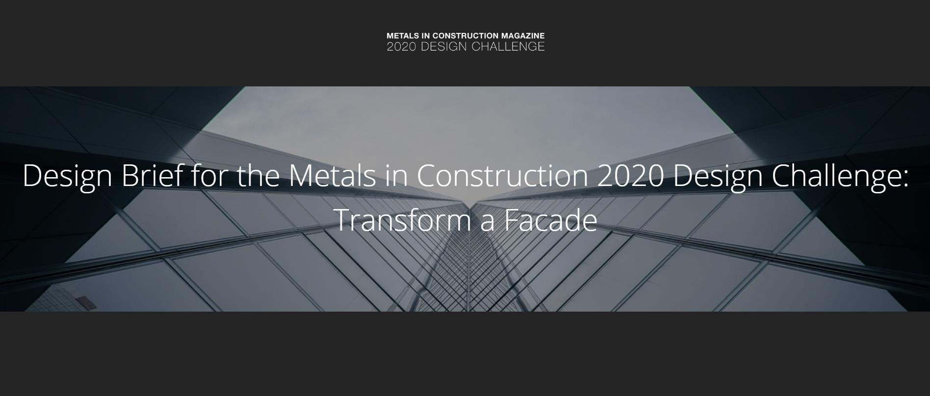 《建筑金属》杂志2020年设计挑战赛:立面改造