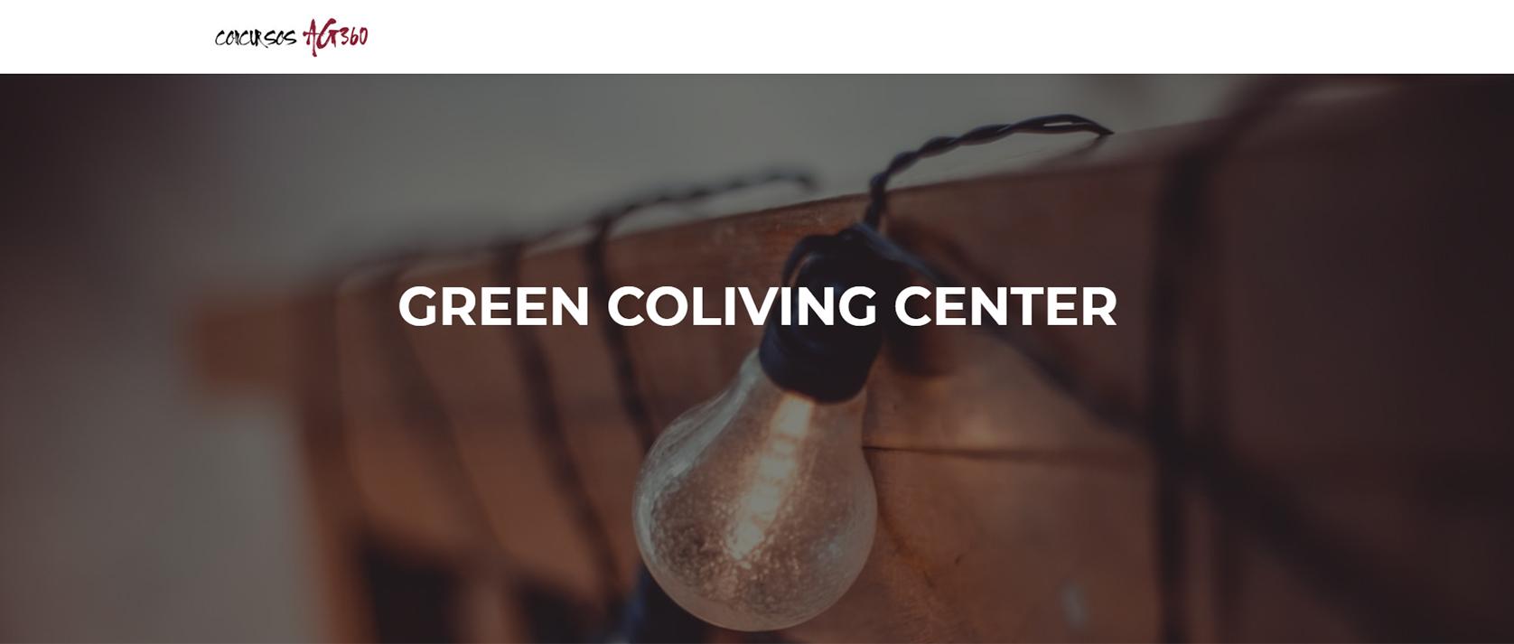 绿色集合住宅(Green Coliving Center)概念设计竞赛