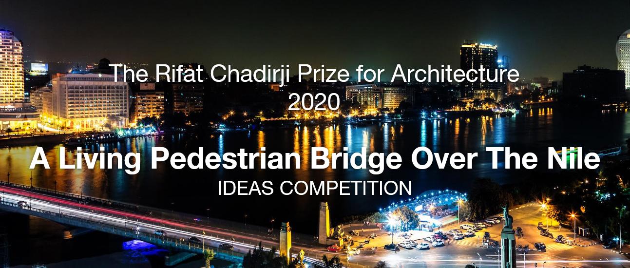 尼罗河上人行桥设计竞赛