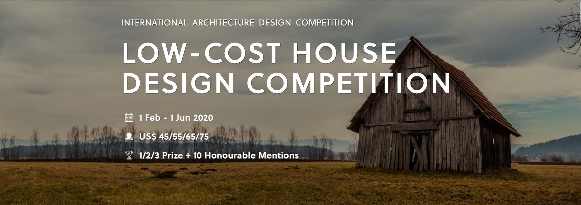 低成本住宅设计竞赛