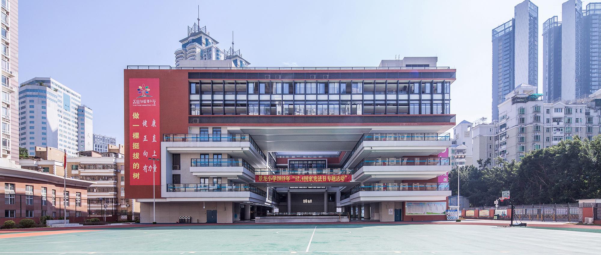 欧博设计:深圳荔园外国语小学北校区
