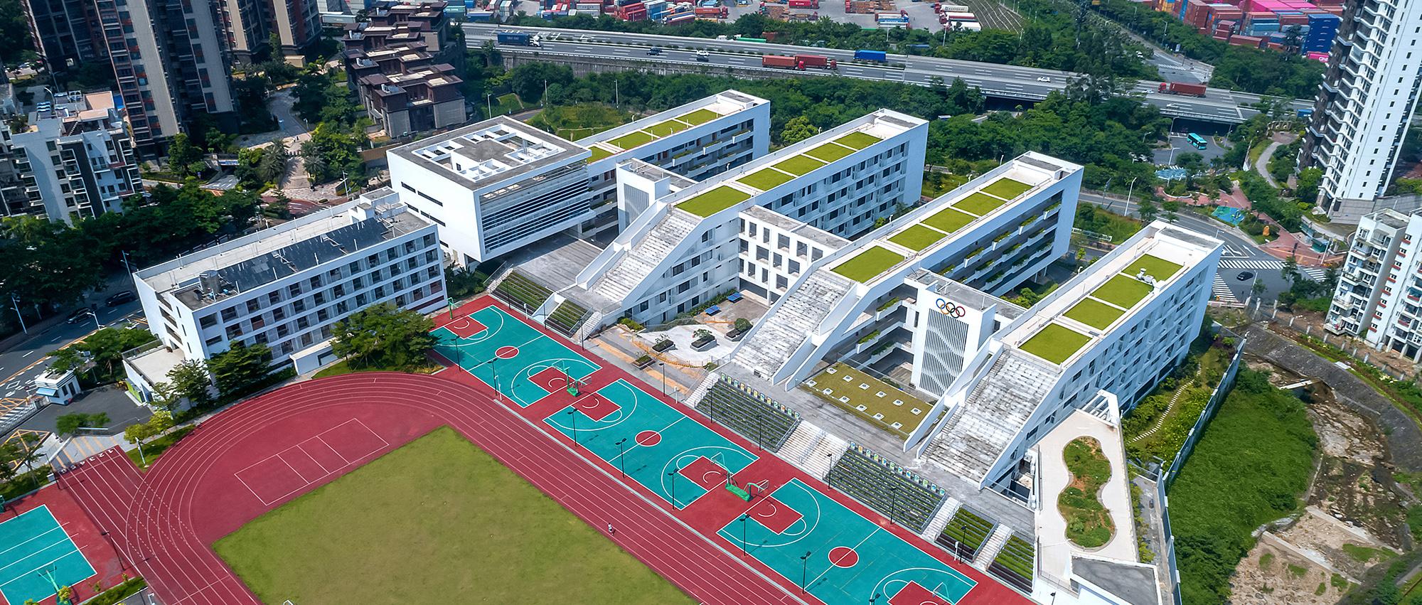 欧博设计:深圳云海学校