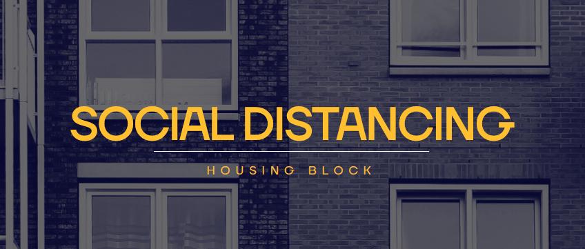 社会隔离住区设计竞赛