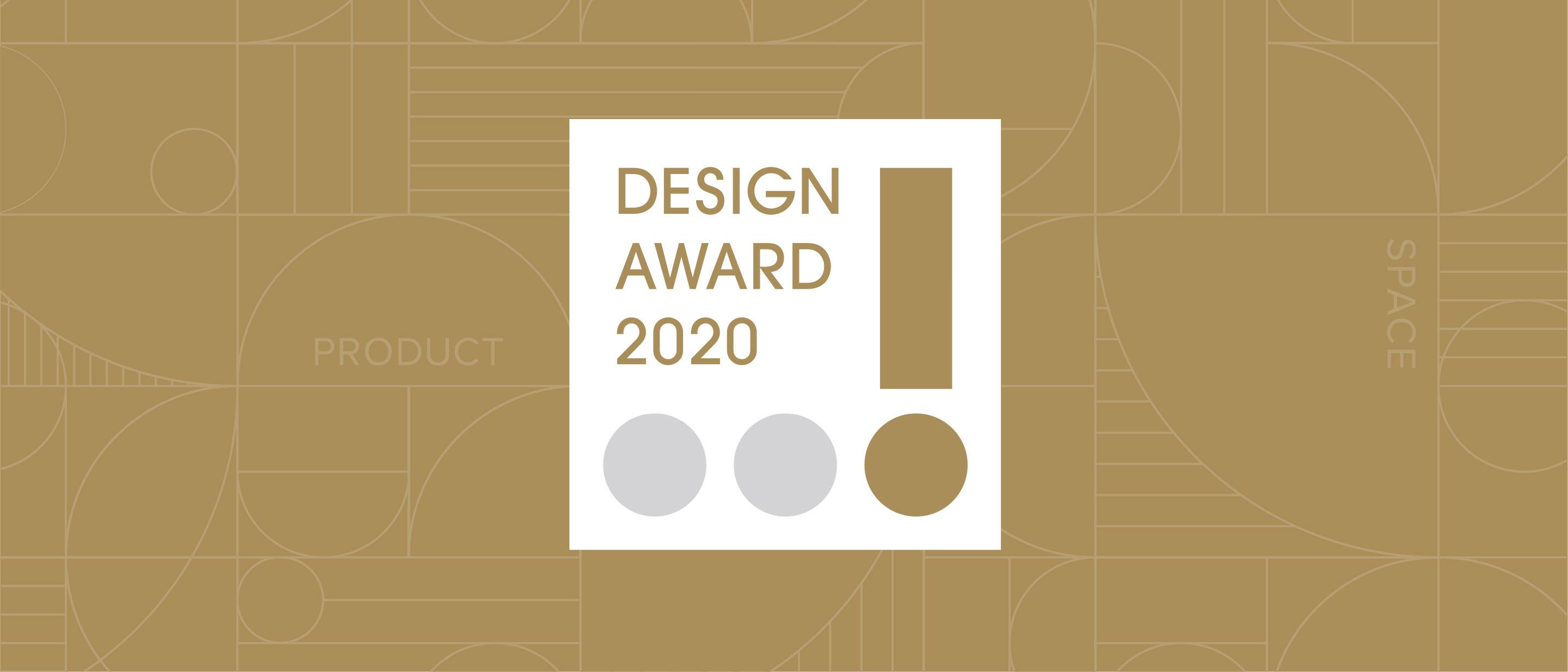 2020 Sanwa 产品设计大奖赛