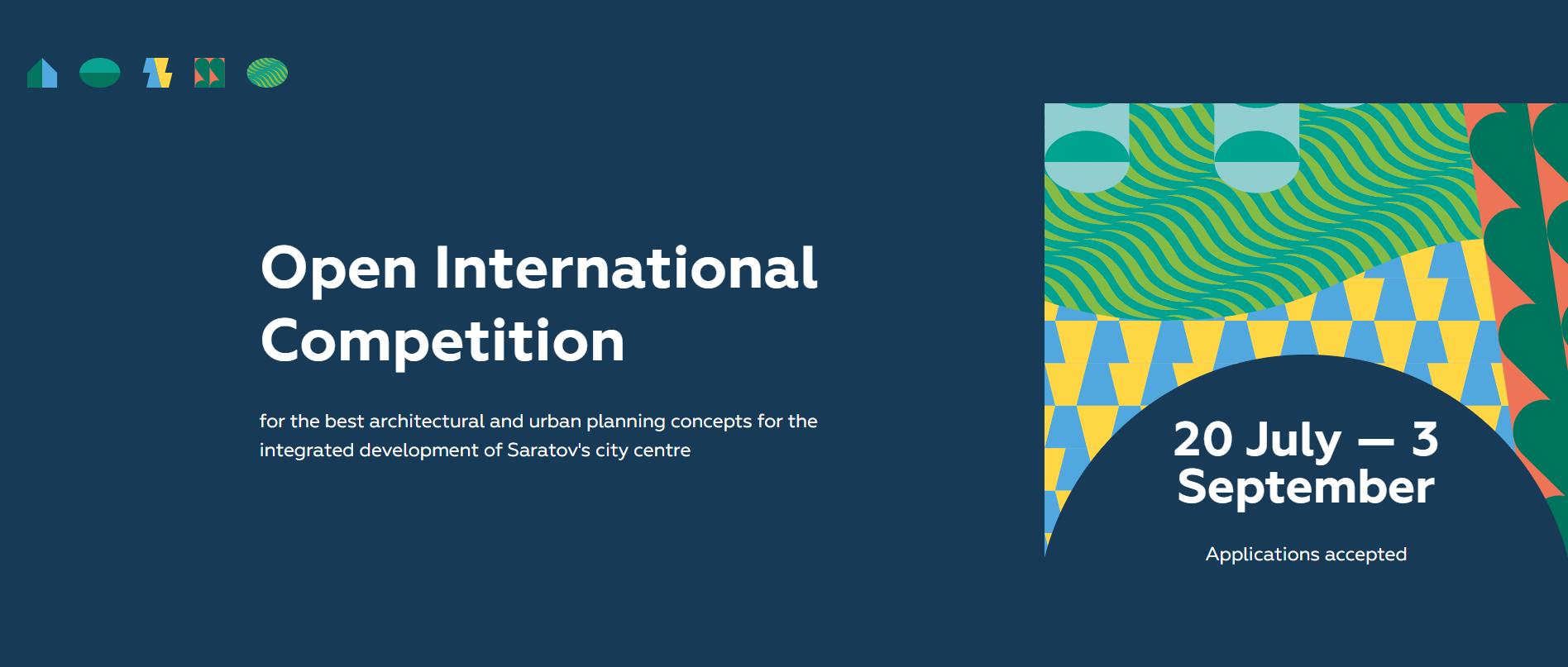 萨拉托夫市中心综合开发建筑和城市规划概念国际公开竞赛