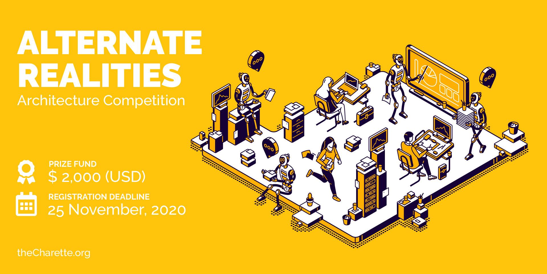 """2020 """"替换现实(Alternate Realities)""""建筑竞赛"""