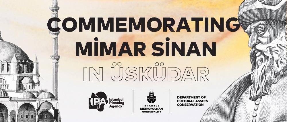 土耳其于斯屈达尔(Üsküdar)米马尔・锡南纪念空间设计竞赛