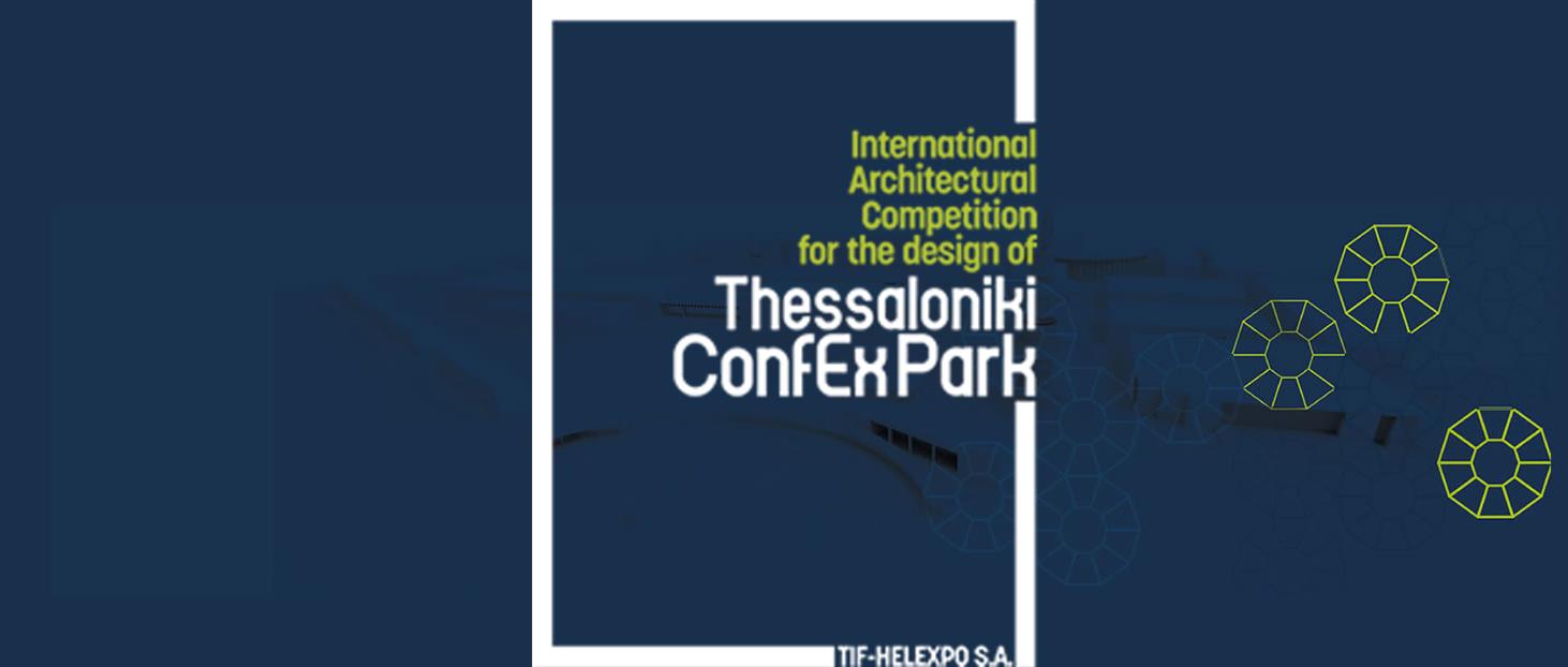 希腊塞萨洛尼基ConFEx Park会展中心国际建筑设计竞赛