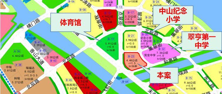 翠湾文化艺术中心建筑方案创意征集国际竞赛
