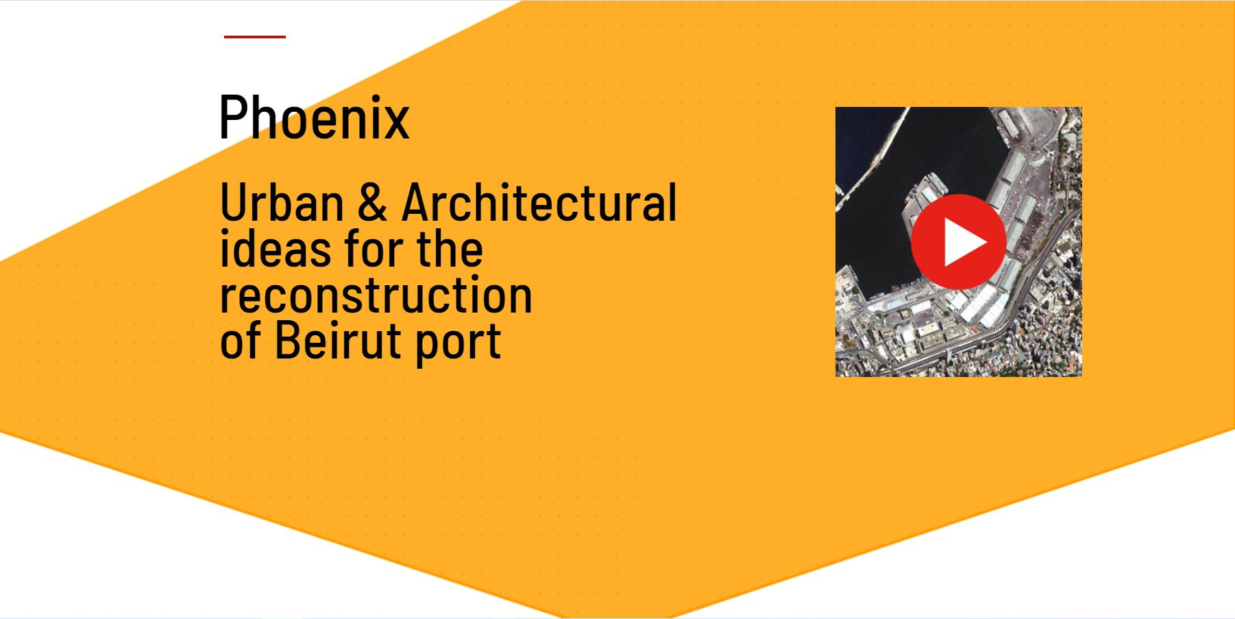 重建贝鲁特港口建筑与城市设计竞赛