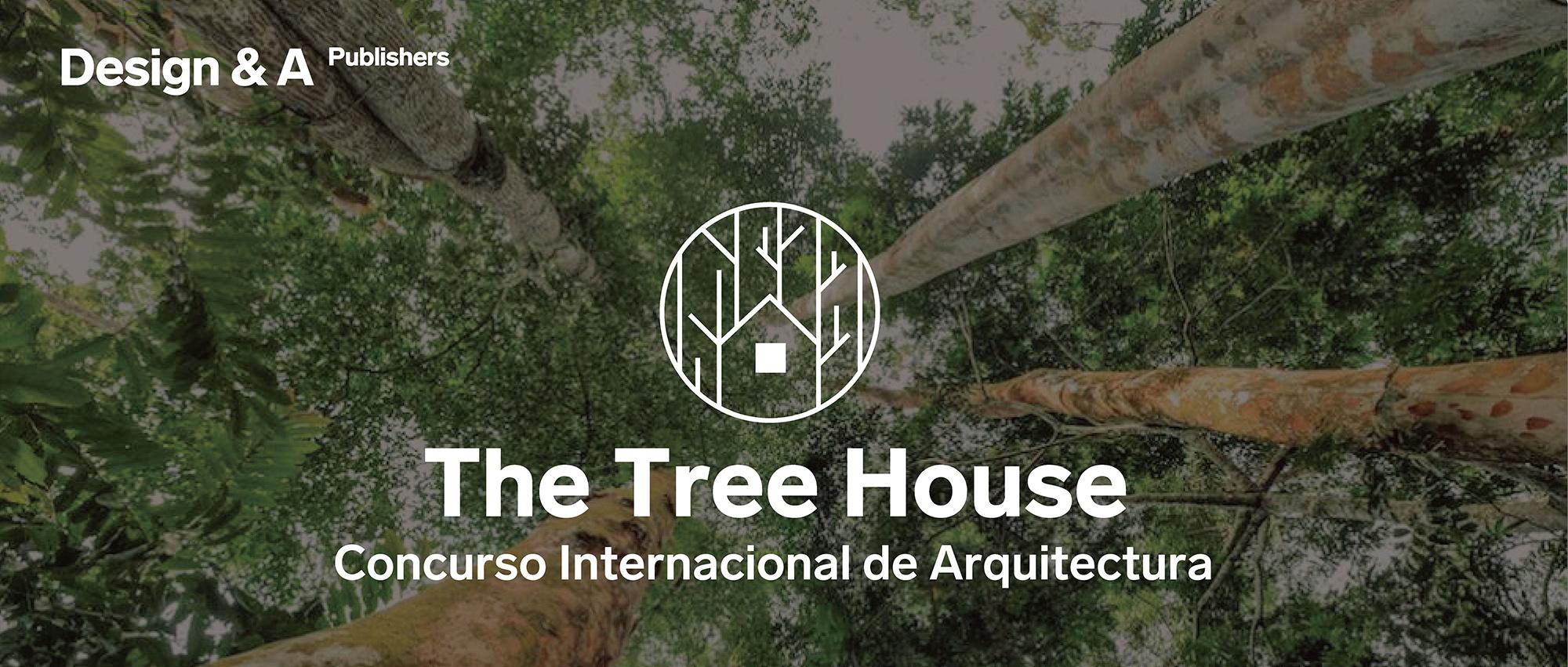 树屋(The Tree House)设计竞赛