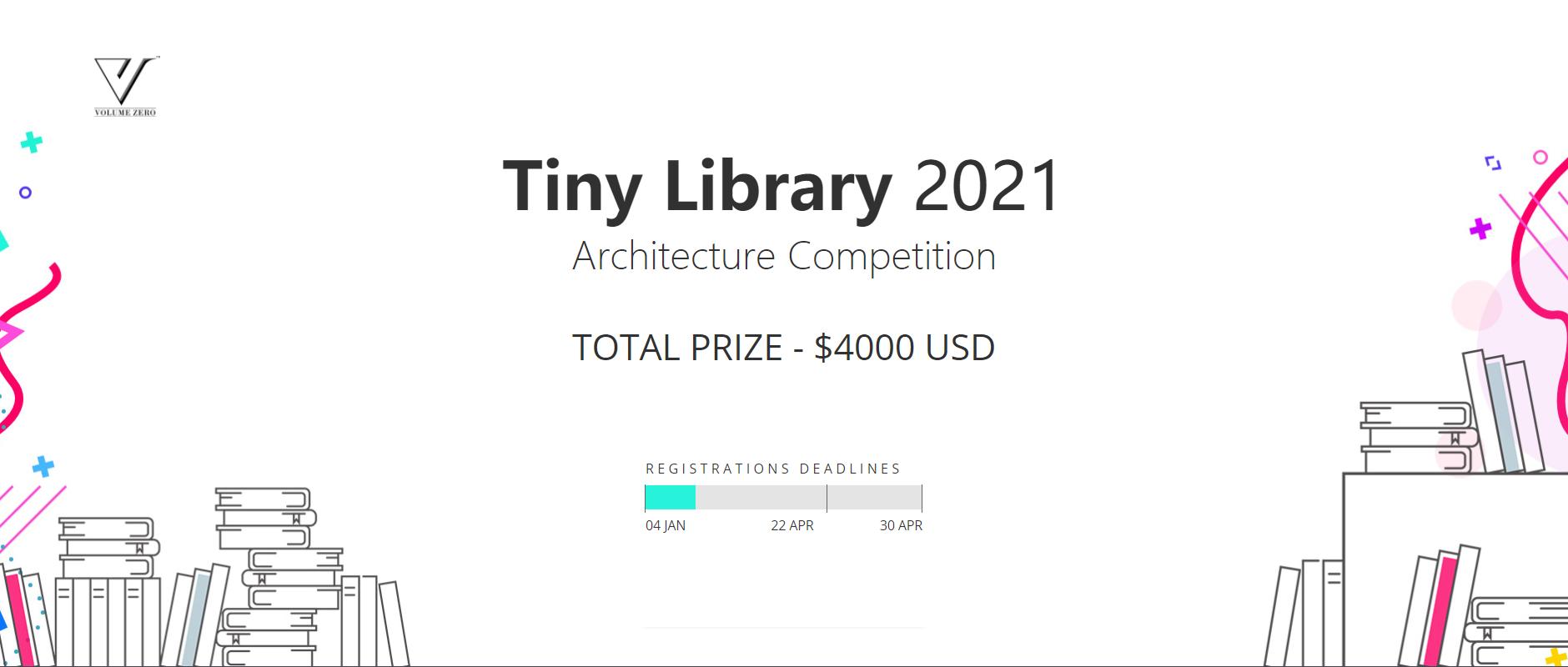 """""""微型图书馆""""2021建筑竞赛"""