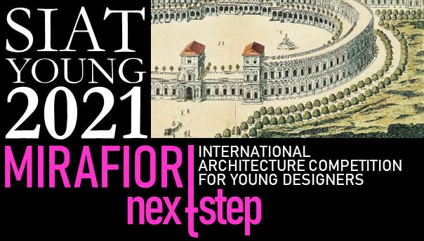 SIAT 青年建筑师设计竞赛