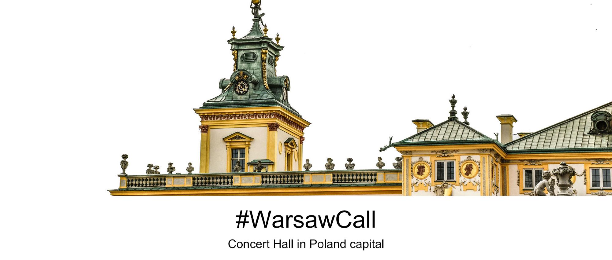 华沙新音乐厅设计竞赛