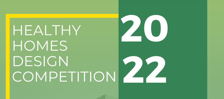 2022 健康之家设计竞赛