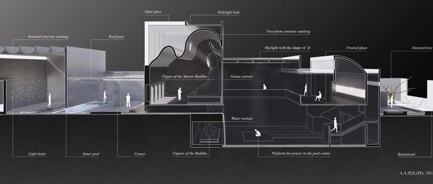 """""""建筑中的阳光""""概念设计竞赛结果"""