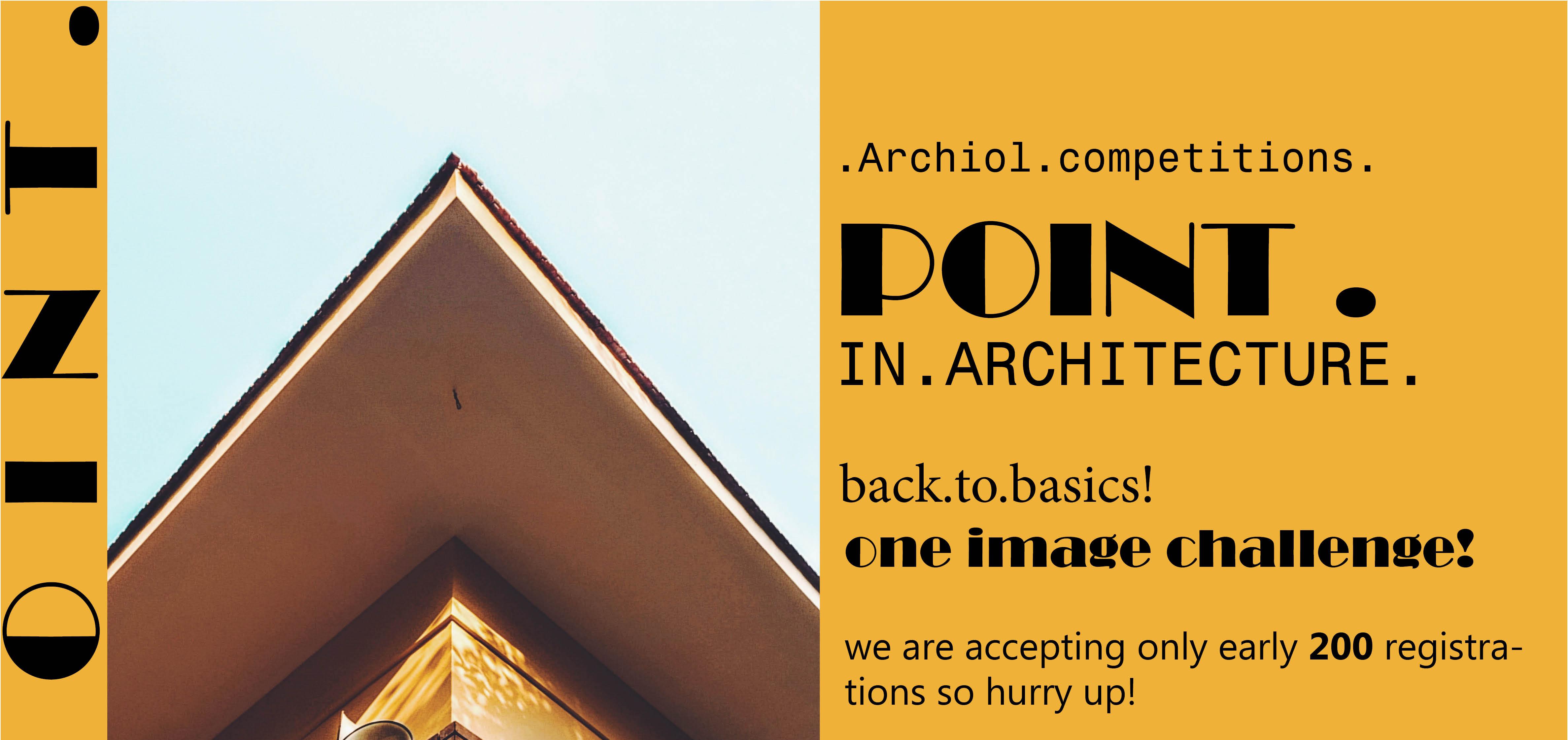 """""""建筑中的要点""""设计竞赛"""