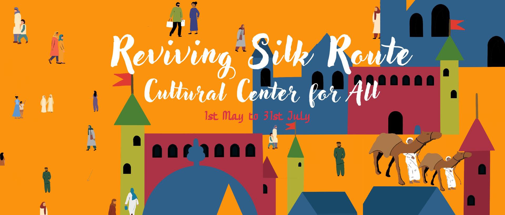 重塑丝绸之路:全民文化中心设计竞赛