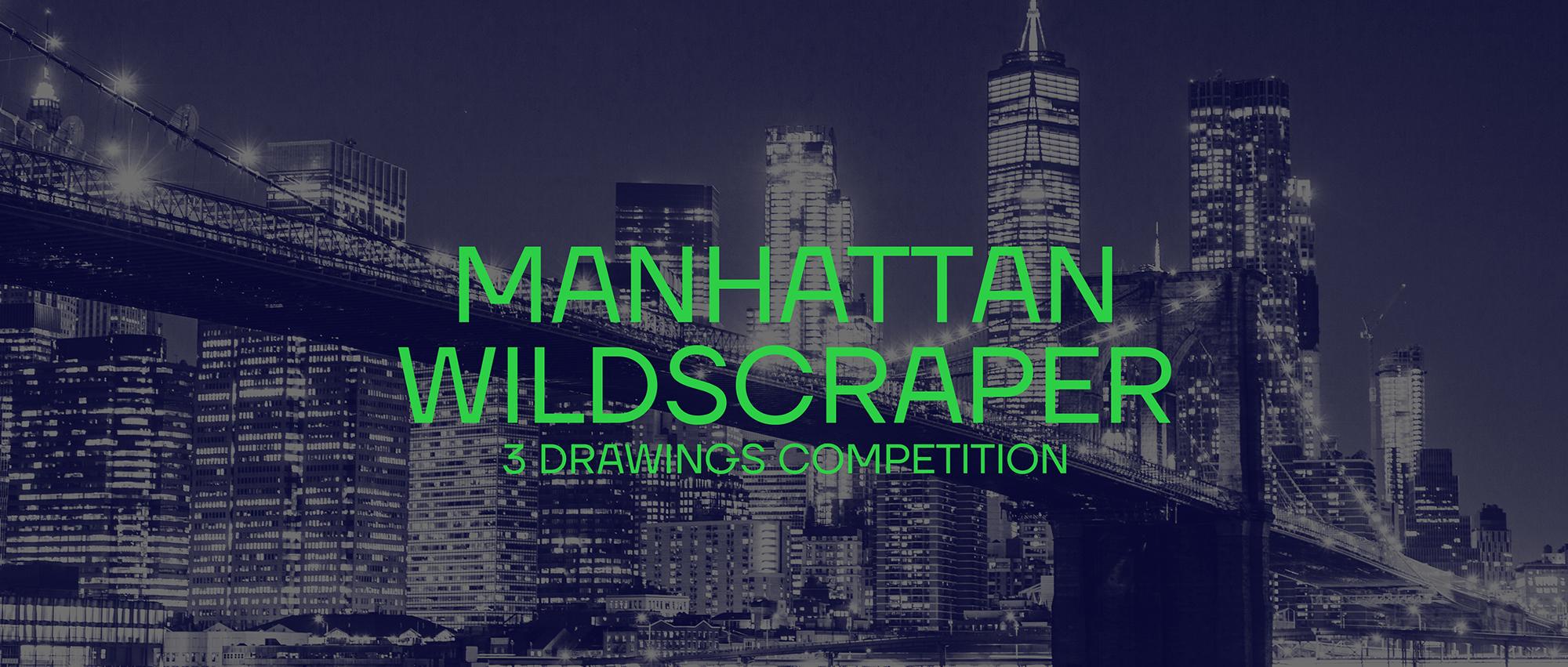 曼哈顿荒野摩天楼(MANHATTAN WILDSCRAPER)设计竞赛