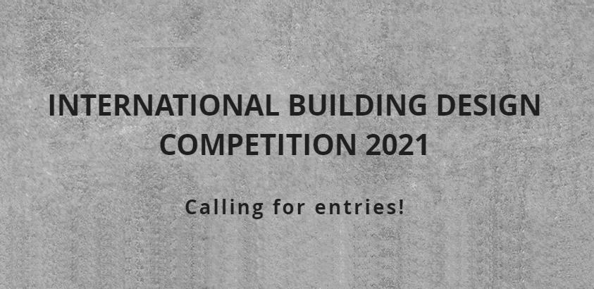 IBDC 2021国际建筑设计竞赛