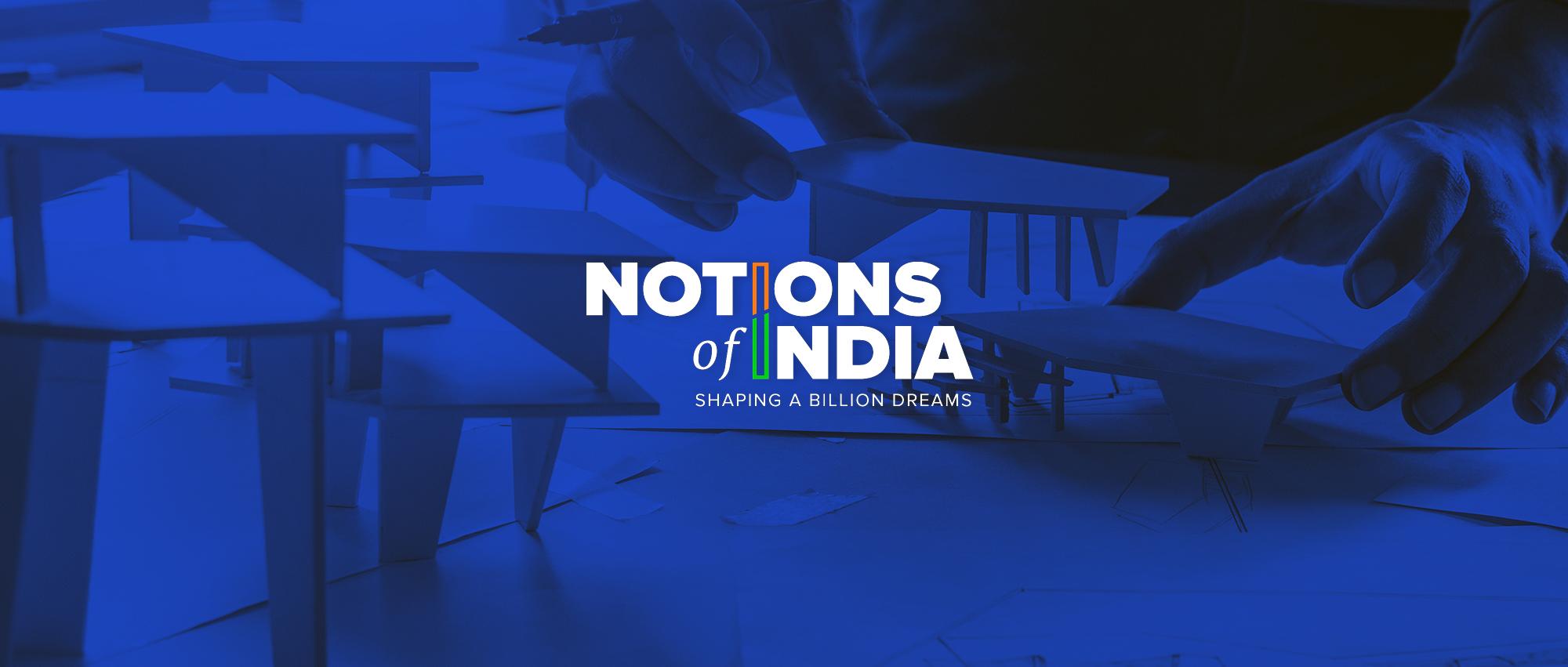 2021 Tata 雕塑设计竞赛:印度的信念(Notions Of India)