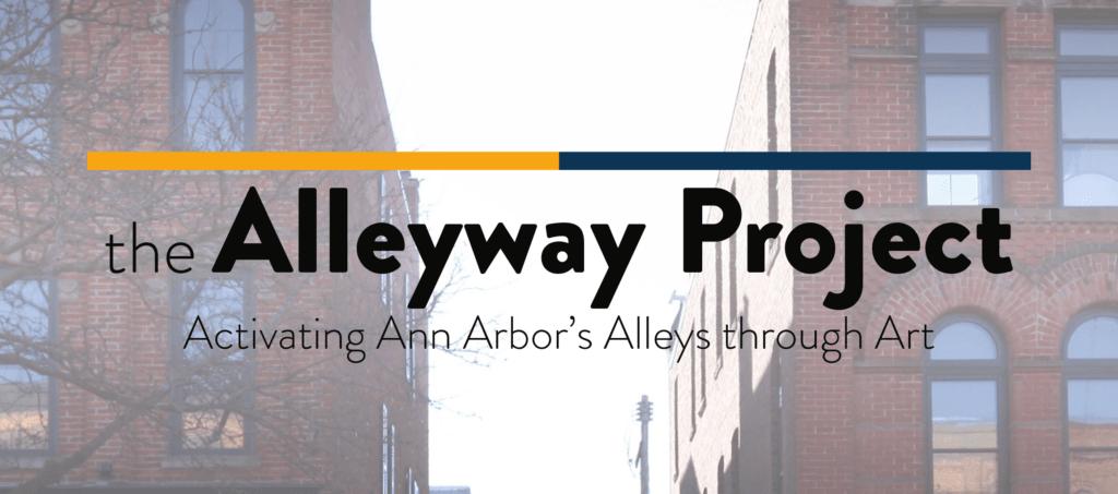 小巷工程设计竞赛:通过艺术激活安娜堡的小巷