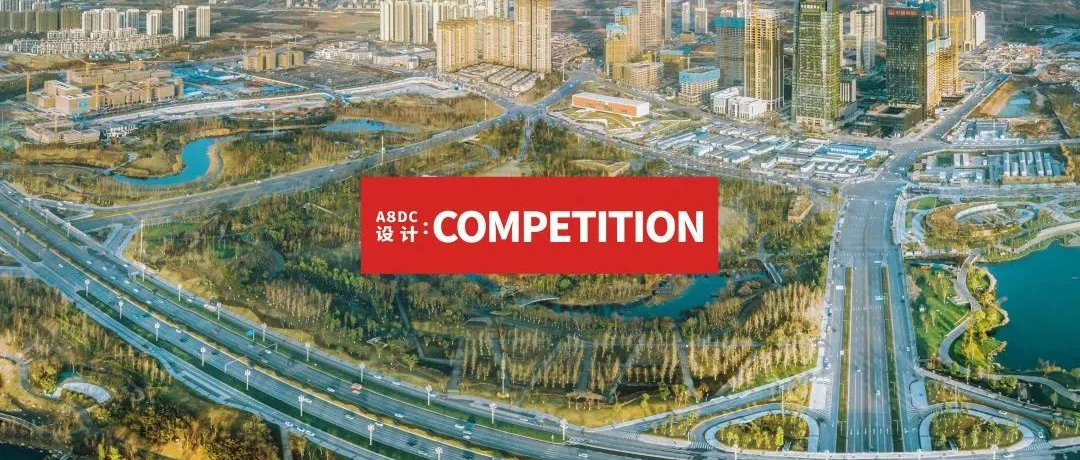 A8竞赛   欧宁 X A8:这片55,000平的大草坪需要设计师看过来!