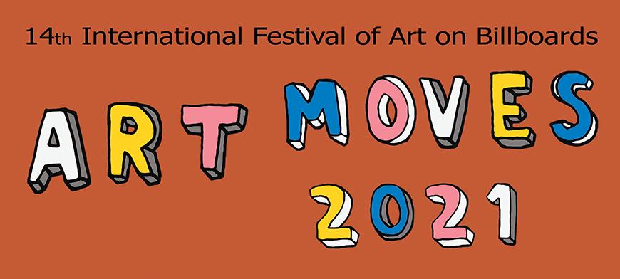 2021 第14届艺术行动广告牌艺术竞赛