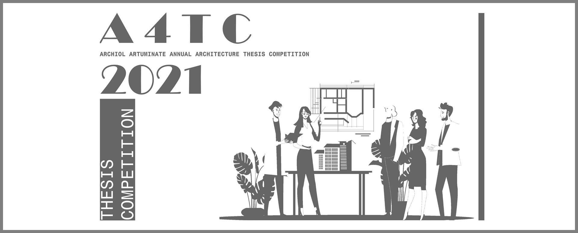 A4TC——建筑论文竞赛