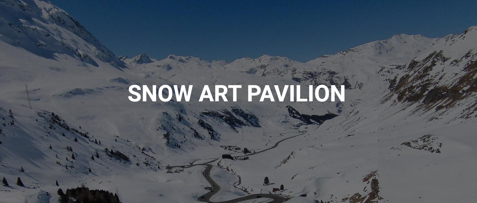冰雪艺术展馆设计竞赛