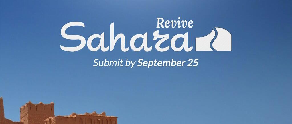 """""""复活:撒哈拉""""——可持续设施设计竞赛"""