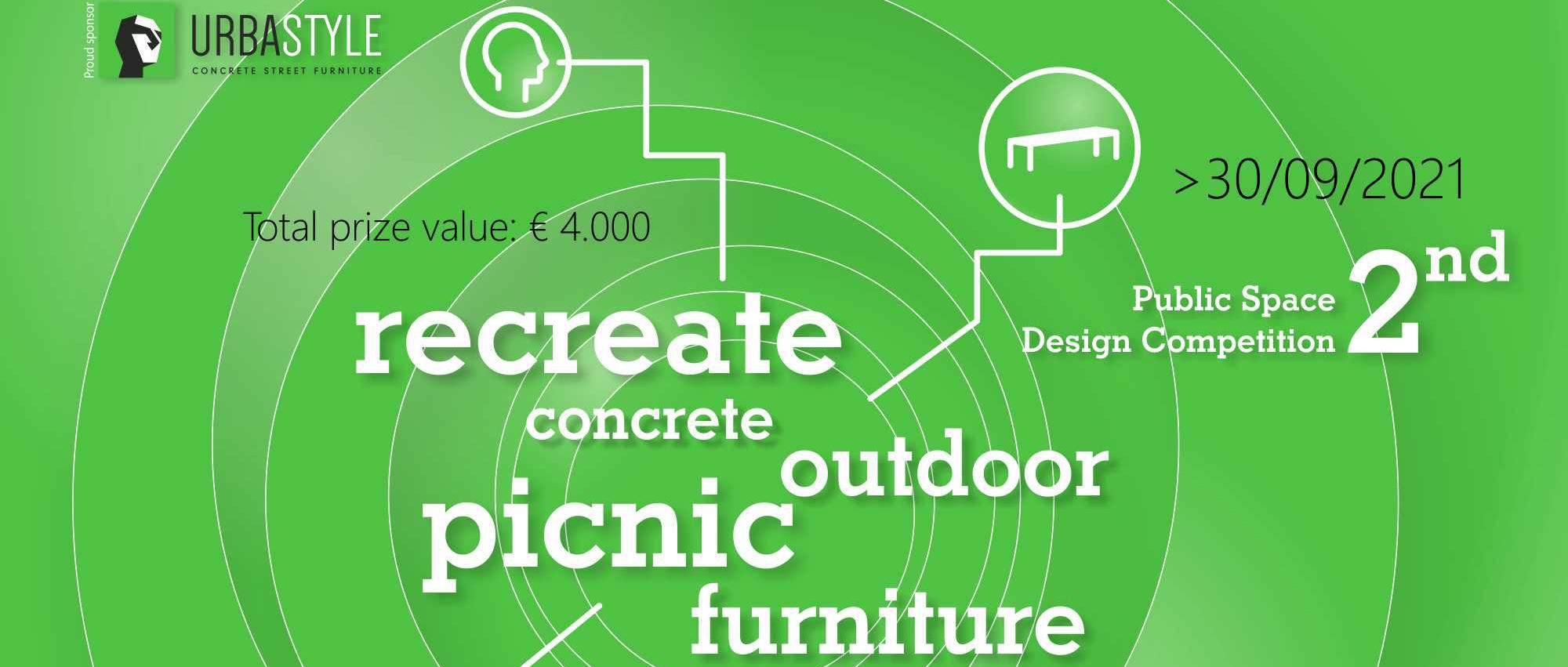 """公共空间设计大赛:""""再造混凝土户外野餐家具"""""""