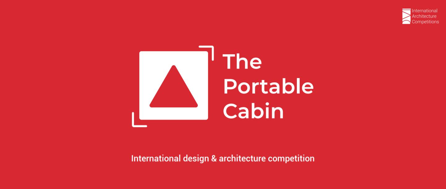 移动小屋(Portable Cabin)设计竞赛