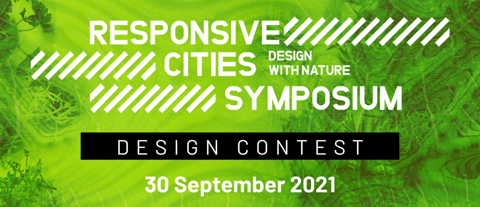 自然设计竞赛——感应城市 2021