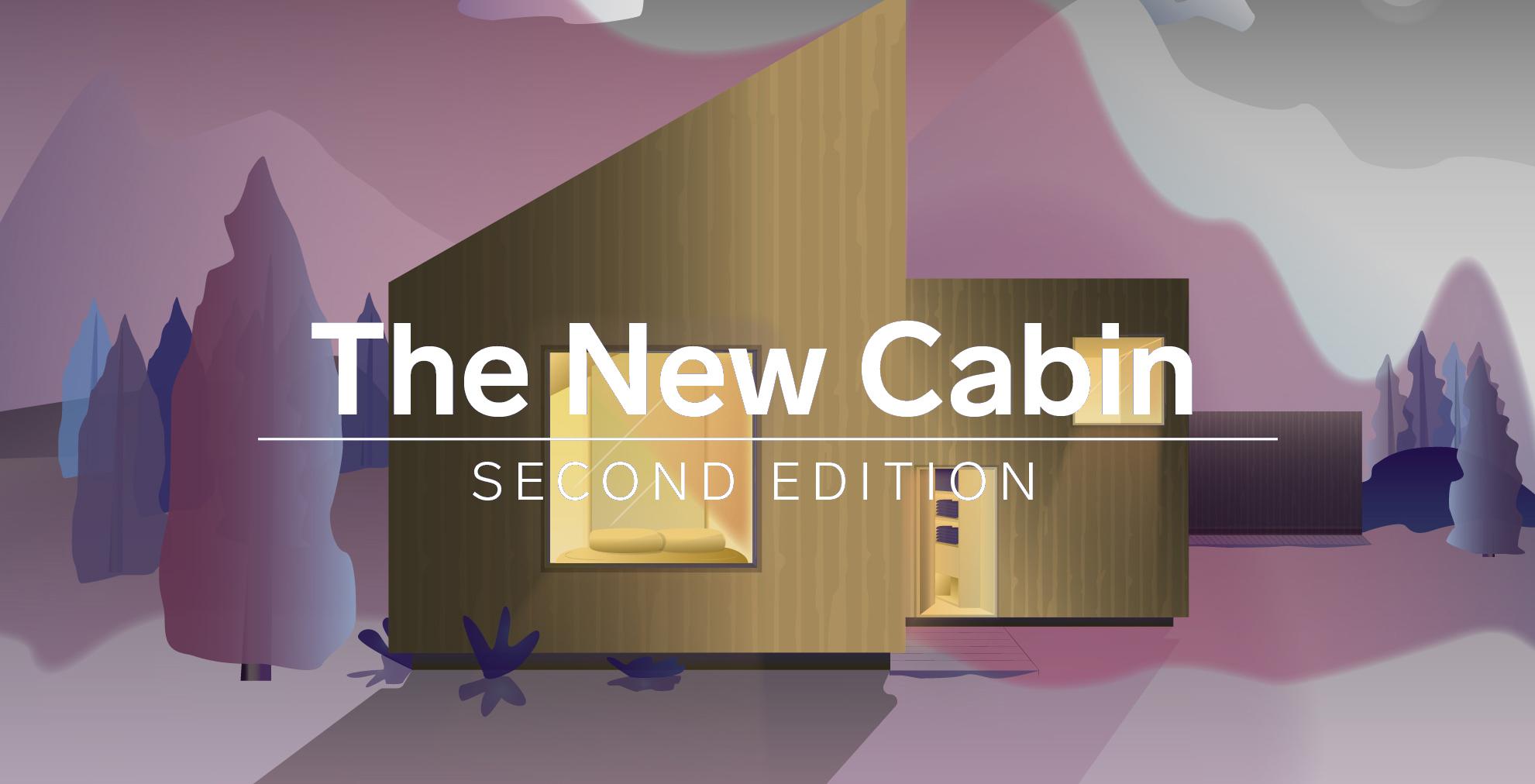 第二届新式小屋设计竞赛