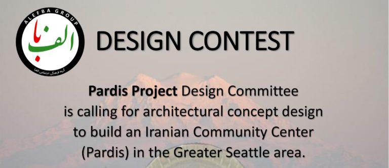 Pardis Project——美国西雅图的伊朗社区中心设计竞赛