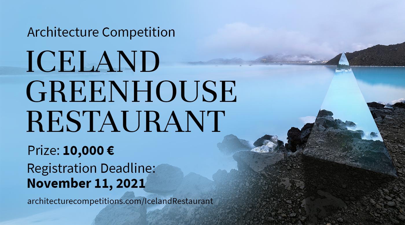 冰岛温室餐厅设计竞赛