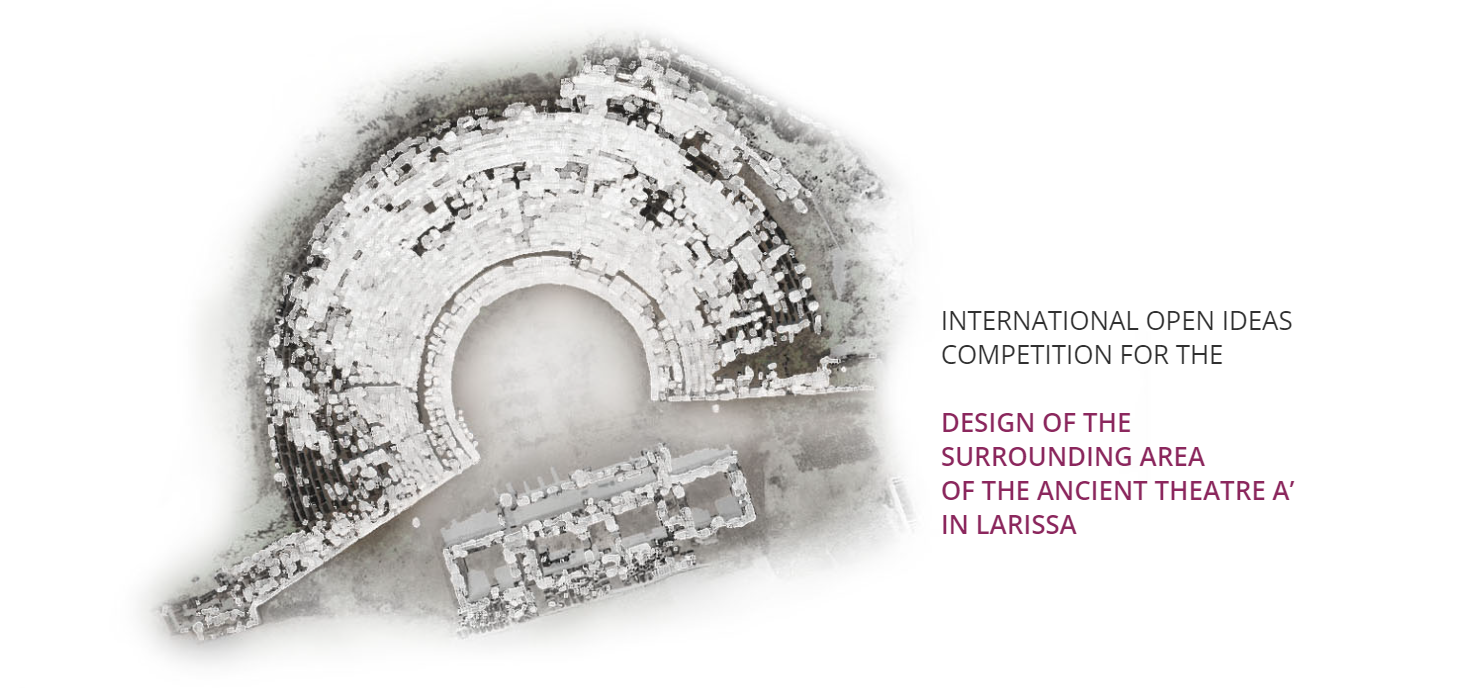希腊拉里萨古剧院周边区域设计国际创意公开赛