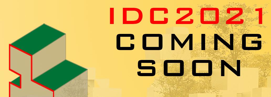 第八届 ACA'S 国际设计竞赛