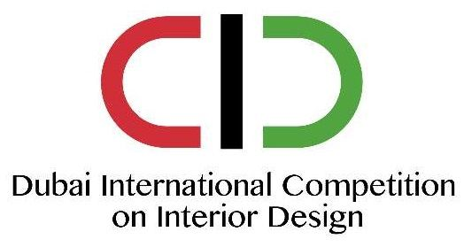 2020年第二届迪拜国际室内设计大赛